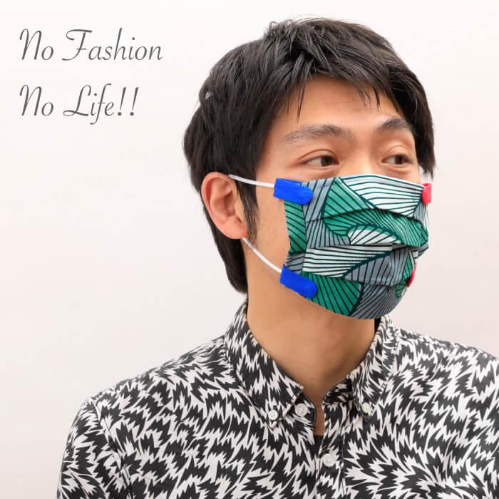 チェンジャブルマスクを装着した男性の画像